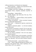 Document-page-182