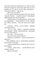 Document-page-189
