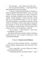 Document-page-192
