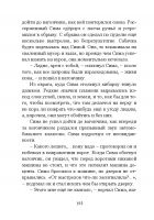 Document-page-194