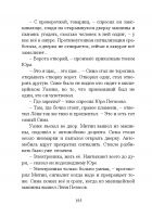 Document-page-196