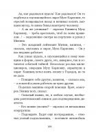 Document-page-200