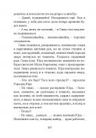 Document-page-204