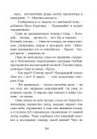 Document-page-205