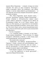 Document-page-212