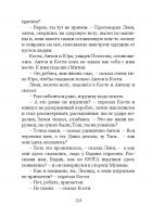 Document-page-214