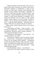 Document-page-215