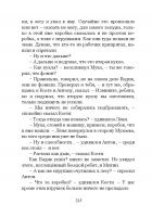 Document-page-216