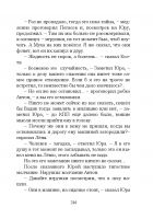 Document-page-217