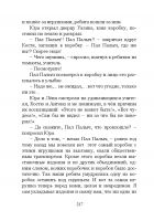 Document-page-218