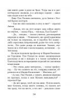 Document-page-219