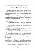 Document-page-224