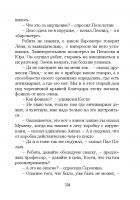Document-page-229