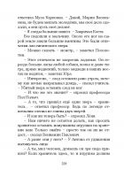 Document-page-230