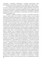 Page_00044