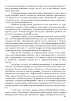Page_00045