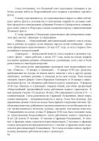 Page_00094