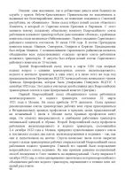 Page_00096