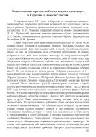 Page_00097