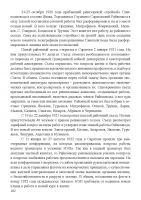 Page_00102