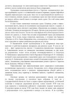 Page_00111