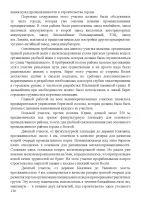 Page_00130