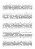 Page_00142