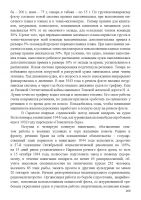 Page_00169