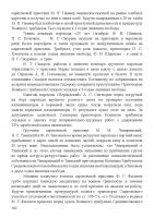 Page_00182