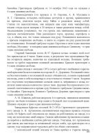 Page_00183