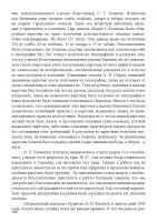 Page_00184