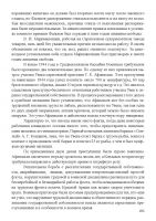 Page_00185