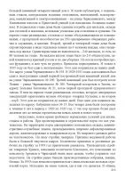 Page_00215