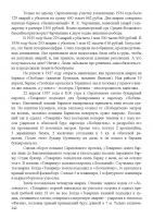 Page_00242