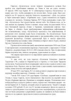 Page_00246
