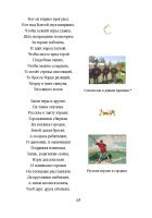 Page_00064