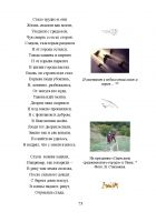 Page_00076